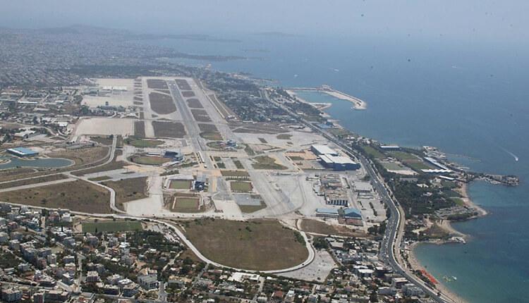Ελληνικό Αεροδρόμιο