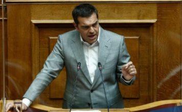 Αλέξης Τσίπρας ελληνική οικονομία
