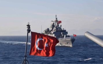 NAVTEX Τουρκία