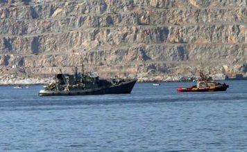 11Νοεμβρίου απολογία πλοιάρχου Maersk