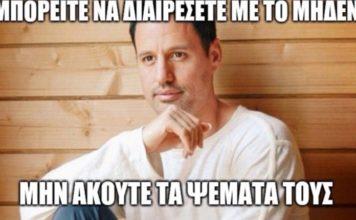 Γρηγόρης Πετράκος πάρτι twitter