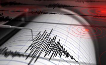 σεισμική δόνηση 4.5 βαθμών ρίχτερ