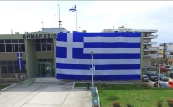 Ελληνικού Αργυρούπολης πρωτοπόρος σημαία