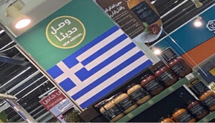 Σαουδιξή Αραβία μποϊκοτάρει τουρκικά προϊόντα
