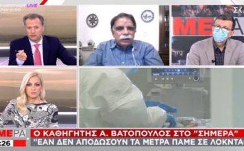 Βατόπουλος πιθανό πάνω 2.000 κρούσματα