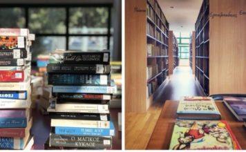 20.000 βιβλία Γλυφάδα δημοτική βιβλιοθήκη
