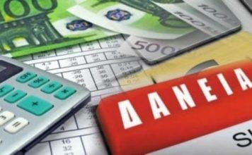 ρυθμίσεις 43.000 δανείων