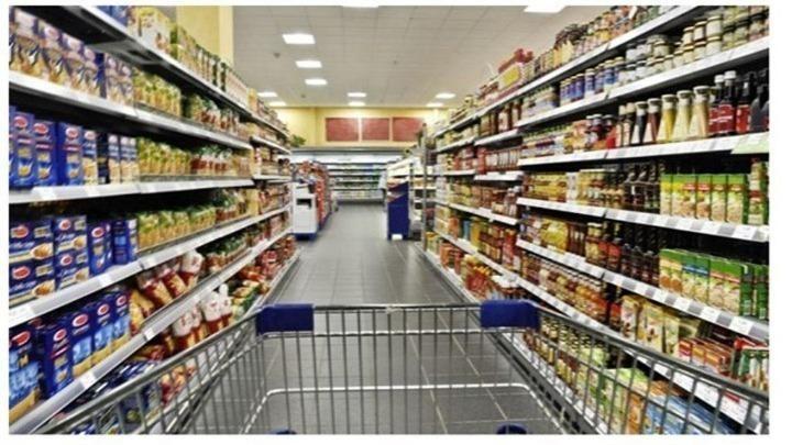 προϊόντα δεν θα πωλούνται από σήμερα σούπερ μάρκετ