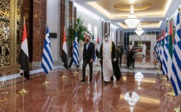ενίσχυση διμερών σχέσεων ΗΑΕ Ελλάδα