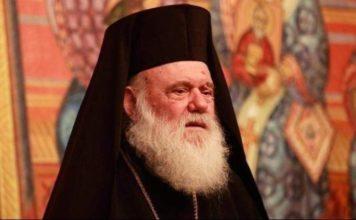 Ευαγγελισμό ήπια συμπτώματα κορονοϊού Αρχιεπίσκοπος