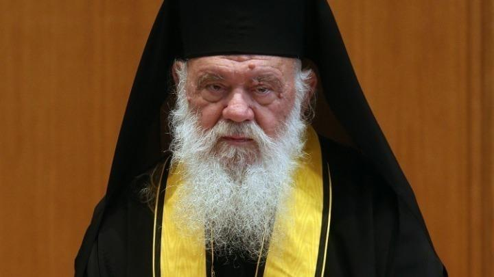 κατάσταση Αρχιεπισκόπου Ιερώνυμου