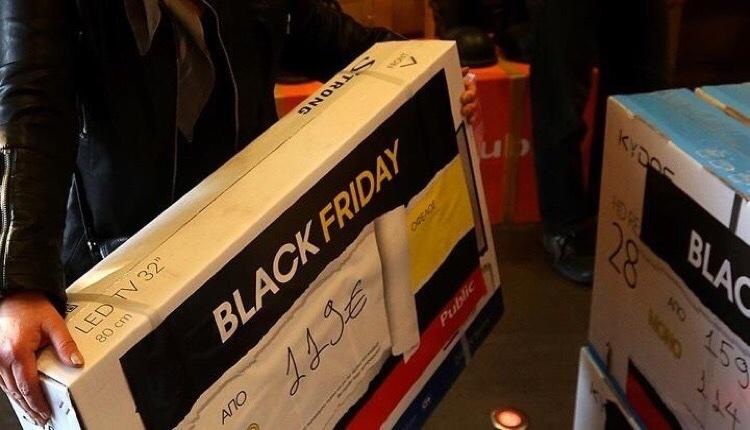 Black Friday ηλεκτρονικά καταστήματα