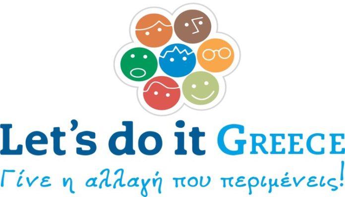 Let's do it Greece ρίζες μας ενώνουν