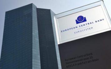 ΕΚΤ πλήγμα ευρωπαϊκή οικονομία