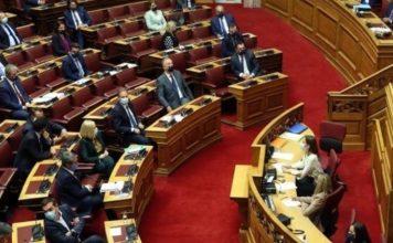 Βουλή παιδαριώδεις χειρισμοί Τουρκίας