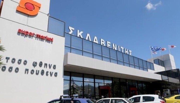 www.sklavanitis.gr σε λειτουργία
