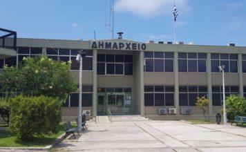 Δήμου Ελληνικού Αργυρούπολη νέοι Αντιδήμαρχοι