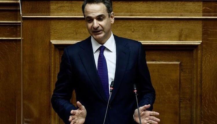 Κυριάκος Μητσοτάκης συγνώμη θύματα αστυνομικής βίας