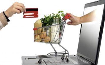 μπλόκο e-shops έρχεται