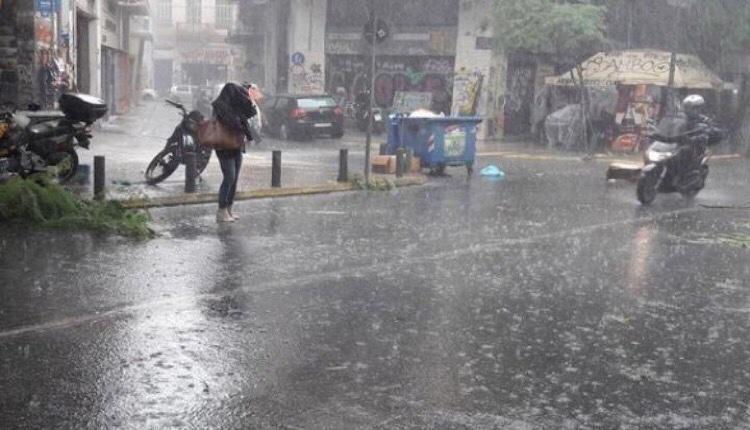 κακοκαιρία βροχές καταιγίδες