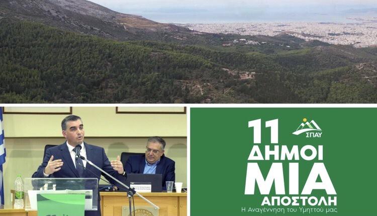 Γιάννης Κωνσταντάτος ένα χρόνο προεδρίας ΣΠΑΥ