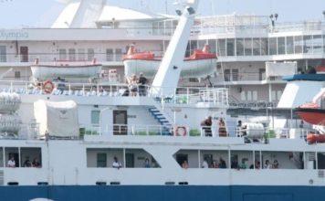 θαλάσσια σύνδεση Κύπρου - Ελλάδας