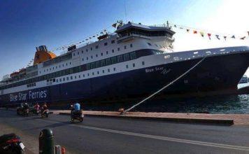 λιμάνι Κάσου προσέκρουσε blue star patmos