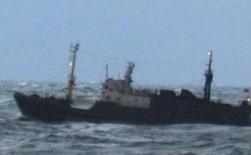 Ρωσία δεκαεπτά αγνοούνται βύθιση σκάφους
