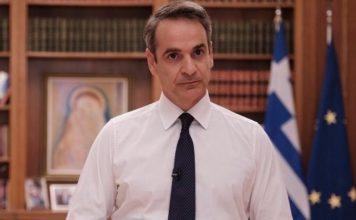 31o greek economic summit