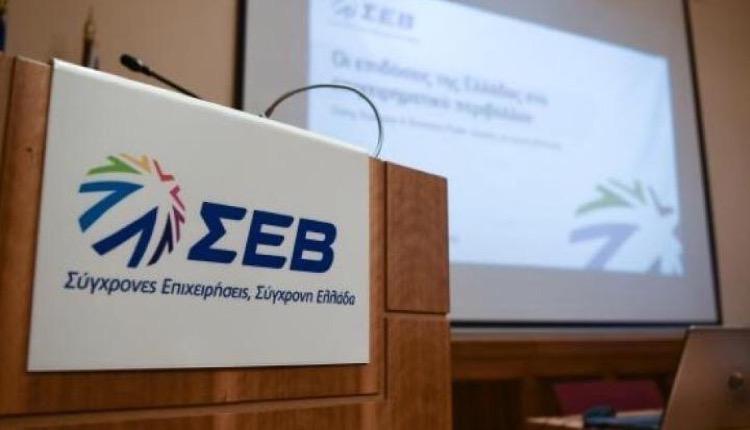 ΣΕΒ 7 στις 10 επιχειρήσεις διατηρήσουν προσωπικό