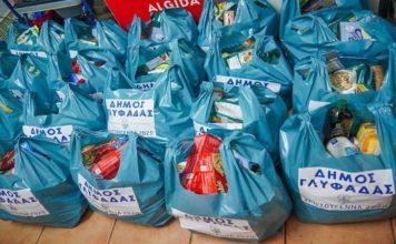 Διανομή προϊόντων κοινωνικό παντοπωλείο Γλυφάδας