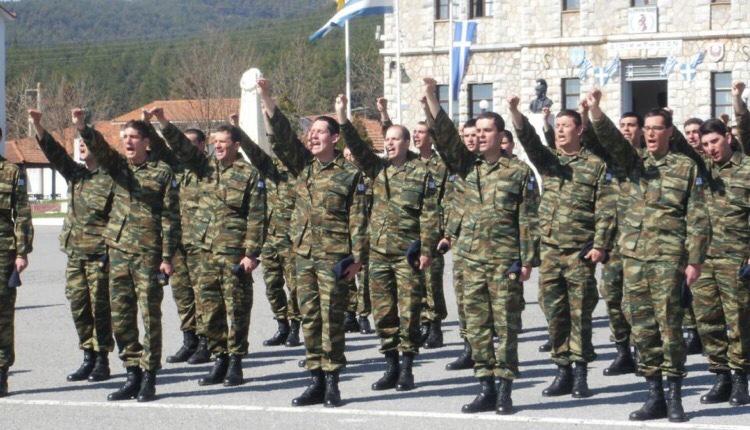 στρατιωτική θητεία πλησιάζει αύξηση