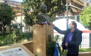 Δήμαρχος Βύρωνα Γρηγόρης Κατωπόδης 233 χρόνια