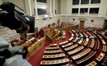 επιδότηση παγίων δαπανών νομοσχέδιο