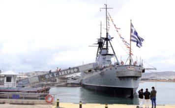 Ένα πάρκο ναυτικής παράδοσης Παλαίο Φάληρο
