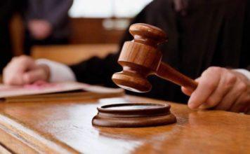 ισόβια κάθειρξη δολοφόνους Ζαφειρόπουλου