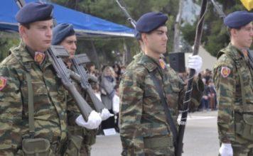 Στρατός Ξηράς κατάταξη 2021 Β' ΕΣΣΟ
