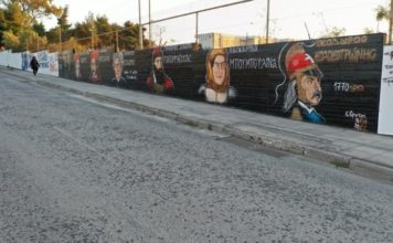 Ελληνικό Αργυρούπολη δήμος τιμά ήρωες '21