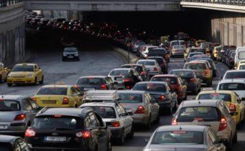 κυκλοφοριακό παράδοξο πρωτεύουσαν