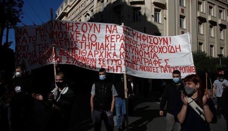 ολοκληρώθηκε πανεκπαιδευτικό συλλαλητήριο