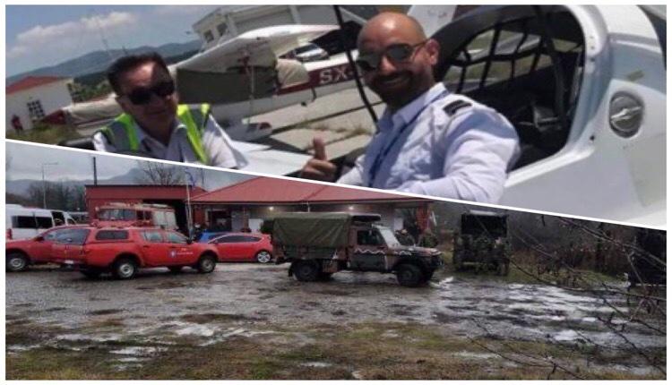 εντοπίστηκε σορός 32χρονου πιλότου