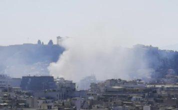 Πυρκαγιά κέντρο Αθήνας