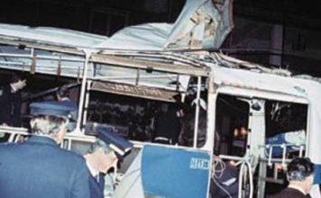 πρώτο τρομοκρατικό χτύπημα λεωφορείο Αργυρούπολη