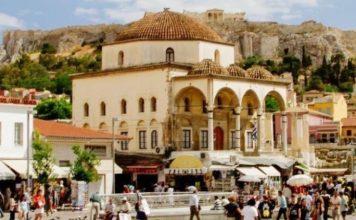 Γράμματα αγάπης Αθήνα