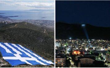 Σημαία 4.000 τ.μ. τοποθέτησε δήμος Γλυφάδας