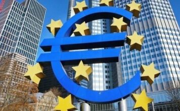 ΕΚΤ Ευρωζώνη