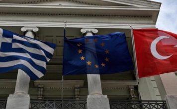 Αθήνα σήμερα 62ος διερευνητικών