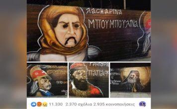 Ελληνικό - Αργυρούπολη χιλιάδες πολίτες καταδίκασαν μπαχαλάκηδες