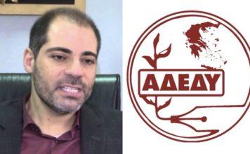 Απίστευτο Δήμαρχος Αλίμου Κονδύλης στέλνει εξώδικα