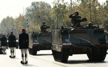 Ολοκληρώθηκε προετοιμασία στρατιωτικής παρέλασης